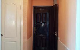 3-комнатная квартира, 54.5 м², 5 этаж помесячно, Зейнолы Гумарова за 110 000 〒 в Атырау
