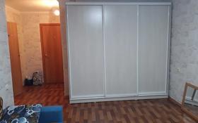 1-комнатная квартира, 28 м², 3/9 этаж, Потанина 39 за 10 млн 〒 в Усть-Каменогорске