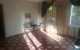 6-комнатный дом, 135 м², 5 сот., Королёва 9 за 13 млн 〒 в Рудном