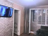 4-комнатная квартира, 75 м², 2/5 этаж посуточно