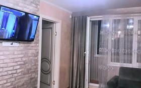 4-комнатная квартира, 75 м², 2/5 этаж посуточно, Евразия 86 — Курмангазы за 15 000 〒 в Уральске