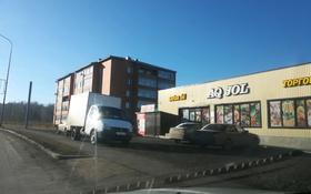 2-комнатная квартира, 53.5 м², 5/5 этаж, улица Канай би 211А — Магнитная за 7.3 млн 〒 в Щучинске