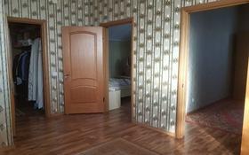 8-комнатный дом, 253 м², 8 сот., мкр Достык 33 за 77 млн 〒 в Алматы, Ауэзовский р-н