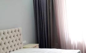 4-комнатная квартира, 150 м² помесячно, мкр Самал-3, Митина 4 — Достык за 800 000 〒 в Алматы, Медеуский р-н