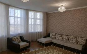 3-комнатная квартира, 90 м², 4/10 этаж, А. Бокейханова 15 за 38 млн 〒 в Нур-Султане (Астана), Есильский р-н