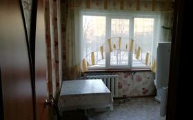 3-комнатная квартира, 69 м², 2/5 этаж помесячно, улица Льва Толстого 6 за 95 000 〒 в Усть-Каменогорске