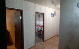 3-комнатная квартира, 66.1 м², 16/16 этаж, Дулатова 145 — Шакарима за 14.5 млн 〒 в Семее