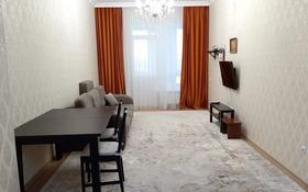 4-комнатная квартира, 124.2 м², 3/6 этаж помесячно, Кабанбай батыра 60А за 350 000 〒 в Нур-Султане (Астана), Есиль р-н