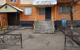 Офис площадью 44 м², Самал 46 за 10.5 млн 〒 в Таразе