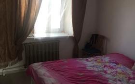 2-комнатная квартира, 46 м², 1/5 этаж, Железнодорожная 23 за 4.5 млн 〒 в Жезказгане