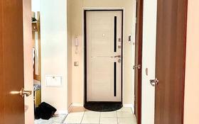 2-комнатная квартира, 63 м², 9/14 этаж, Алматы 13 — Мангилик Ел за 30 млн 〒 в Нур-Султане (Астана), Есиль р-н