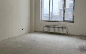 3-комнатная квартира, 105 м², 2/9 этаж, Туркестана 16/4 за 48.5 млн 〒 в Нур-Султане (Астана), Есильский р-н