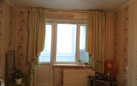 1-комнатная квартира, 29.8 м², 4/5 этаж, Циолковского 10 за 7.5 млн 〒 в Уральске