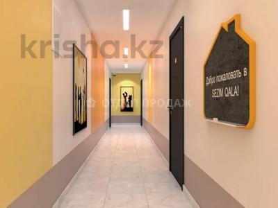 1-комнатная квартира, 41.47 м², Е-22 — E-51 за ~ 11.7 млн 〒 в Нур-Султане (Астана) — фото 9