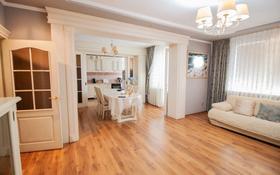 6-комнатная квартира, 165 м², 9/12 этаж, Мкр Каратал за 75 млн 〒 в Талдыкоргане