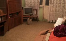 3-комнатная квартира, 56 м², 3/5 этаж, Джангельдина 20 за 15 млн 〒 в Шымкенте, Аль-Фарабийский р-н