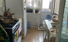 2-комнатная квартира, 48.8 м², 2/4 этаж, Карасай батыра 26/4 — Менделеева за 9.6 млн 〒 в Талгаре
