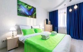 3-комнатная квартира, 135 м², 4/18 этаж посуточно, Кунаева 12/2 — Акмешит за 25 000 〒 в Нур-Султане (Астана), Есиль р-н