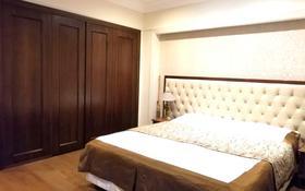 3-комнатная квартира, 150 м² помесячно, Омаровой 21 за 450 000 〒 в Алматы