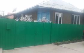 6-комнатный дом, 140 м², 4.8 сот., Дельвига 4 за 35 млн 〒 в Алматы, Алатауский р-н