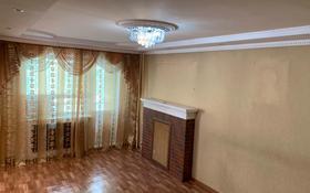 4-комнатная квартира, 62 м², 2/5 этаж, мкр Юго-Восток, Муканова 8 за 16.9 млн 〒 в Караганде, Казыбек би р-н
