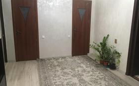 3-комнатная квартира, 77 м², 5/5 этаж, Мкр Сырдарья 8 за 11.5 млн 〒 в