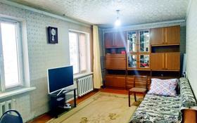 3-комнатная квартира, 58 м², 4/5 этаж, Достык за 13.8 млн 〒 в Талдыкоргане