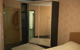 1-комнатная квартира, 46 м², 3/5 этаж по часам, 12 микрорайон 38 — Горняк за 1 000 〒 в Караганде, Октябрьский р-н