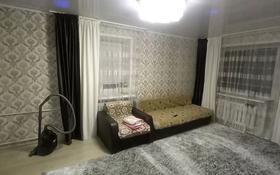 1-комнатная квартира, 30 м², 4/4 этаж, улица Каирбекова за 7 млн 〒 в Костанае