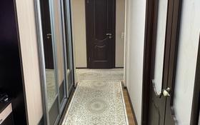 5-комнатная квартира, 94 м², 4/9 этаж, Селевина 12 за 26 млн 〒 в Семее