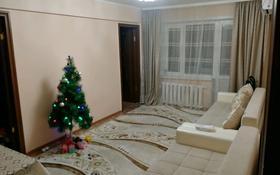 3-комнатная квартира, 54 м², 5/5 этаж, Микрорайон Сабитовой 23 за ~ 8.3 млн 〒 в Балхаше