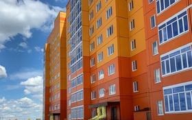 3-комнатная квартира, 84 м², 4/9 этаж помесячно, Самал за 110 000 〒 в Уральске