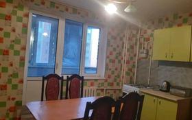2-комнатная квартира, 74 м², 5/9 этаж помесячно, улица Бокенбай Батыра 133 за 60 000 〒 в Актобе