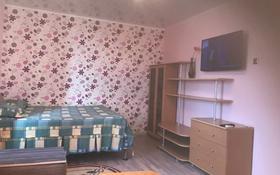 1-комнатная квартира, 43 м², 4/5 этаж посуточно, 15-й мкр, 15 мкр 25 за 7 000 〒 в Актау, 15-й мкр