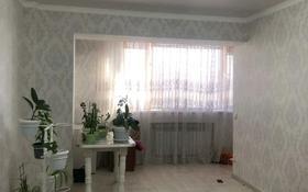 3-комнатная квартира, 69.9 м², 3/4 этаж помесячно, 6-й мкр 9 за 90 000 〒 в Актау, 6-й мкр