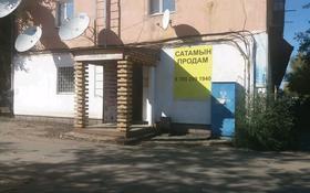Магазин площадью 45 м², улица Сулейменова 12 за 75 000 〒 в Кокшетау