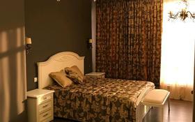 4-комнатная квартира, 250 м², 6/6 этаж помесячно, мкр Баганашыл, Мади 1б/1-12 за 1.1 млн 〒 в Алматы, Бостандыкский р-н