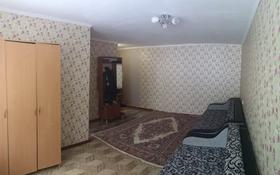 1-комнатная квартира, 31 м², 1/5 этаж, Космическая улица 13 за 9.3 млн 〒 в Усть-Каменогорске