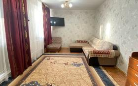 1-комнатная квартира, 46 м², 7/9 этаж, Керей Жанибек хандар 9 за 15 млн 〒 в Нур-Султане (Астана)