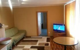 2-комнатная квартира, 58 м² посуточно, Ул.Протозанова 123 — Стрелка за 9 000 〒 в Усть-Каменогорске