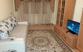 2-комнатная квартира, 44 м², 5/5 этаж, Абая 17а за 8.7 млн 〒 в Атырау