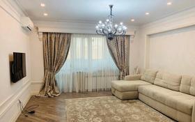 3-комнатная квартира, 120 м² помесячно, Кажымукана 49 за 450 000 〒 в Алматы