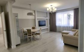 3-комнатная квартира, 87 м², 9 этаж, Тауелсыздык 45/1 за 38.8 млн 〒 в Нур-Султане (Астана), Алматы р-н