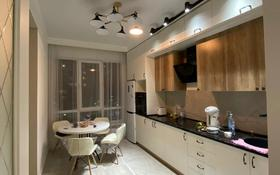 2-комнатная квартира, 56 м², 3/13 этаж, Тажибаевой за 43 млн 〒 в Алматы, Бостандыкский р-н