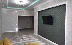 5-комнатная квартира, 146 м², 1/1 этаж, мкр. 4, 4 мкр 27/2 за 45 млн 〒 в Уральске, мкр. 4
