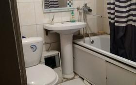 2-комнатная квартира, 50 м² посуточно, улица Макатаева 88 за 7 000 〒 в Алматы, Алмалинский р-н