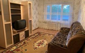 2-комнатная квартира, 38 м², 2/5 этаж посуточно, Сабитова 23 — Язева за 6 000 〒 в Балхаше
