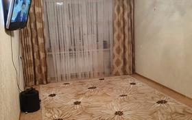2-комнатная квартира, 56 м², 2/5 этаж, 3мкр 24дом за 6.5 млн 〒 в Кульсары