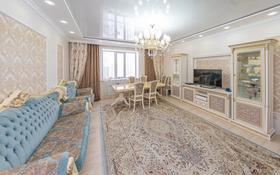 4-комнатная квартира, 170 м², 7/10 этаж, Нажимеденова за ~ 84 млн 〒 в Нур-Султане (Астана), Алматы р-н
