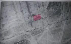 Участок 10 соток, Болашак 1 — 5 улица за 1.5 млн 〒 в Кульсары